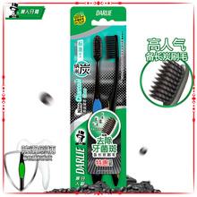 【天猫超市】黑人牙刷炭丝深洁双支成人家用旅行套装细丝软毛洁净