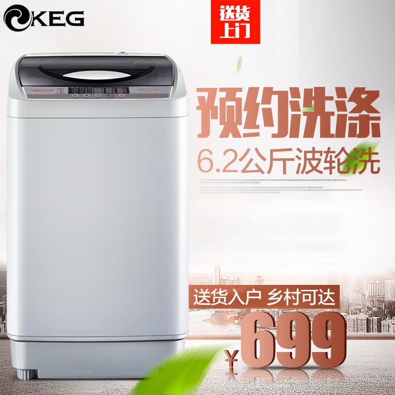 KEG/韓電 XQB62-D1518洗衣機全自動6.2KG波輪洗衣機滾筒家用電器