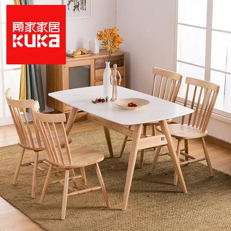 顾家家居 简约现代北欧橡胶木餐桌椅一桌四椅PT1786T+PT1786Y*4商品大图