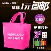 无纺布袋子定做现货环保袋广告覆膜袋手提袋印字logo加急订做印刷