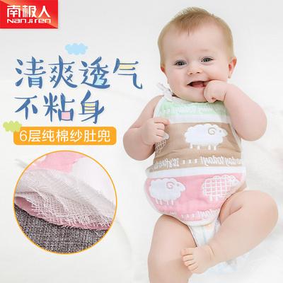 肚兜婴儿纯棉夏季薄款宝宝连脚兜兜春秋婴幼儿纱布衣服新生儿肚兜