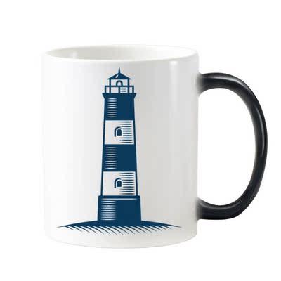 灯塔海军蓝色海洋军事军队陶瓷马克杯加热变色咖啡杯牛奶杯水杯