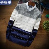 卡登王毛衣男装韩版学生潮流打底衫2017新款假两件衬衫领针织衫男
