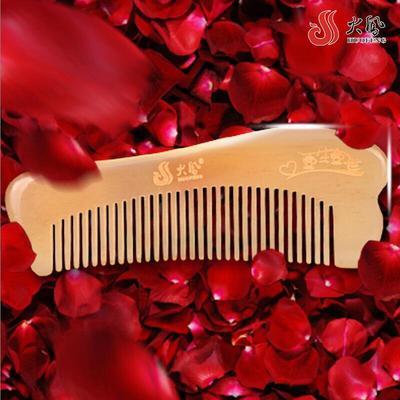 黄牛角梳礼盒装送女士女生可爱随身便携小梳子防静电小号梳子头梳