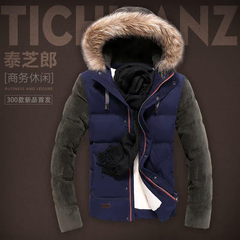 泰芝郎冬男士韩版修身羽绒服短款加绒带帽男装加厚保暖羽绒外套潮