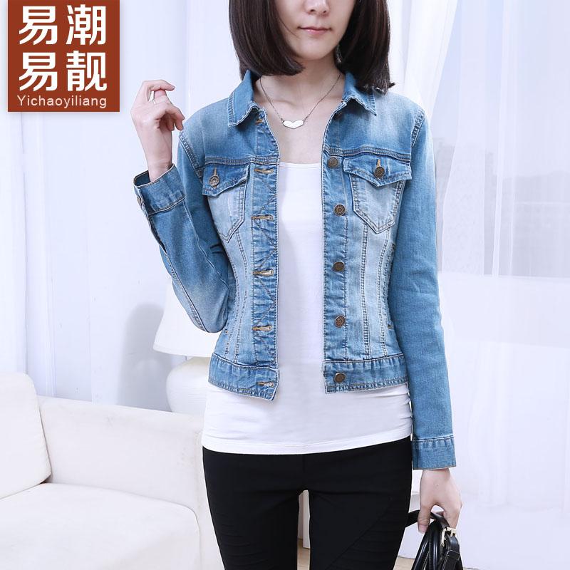 春秋新款牛仔短外套女2015韩版女装长袖短款夹克牛仔上衣潮