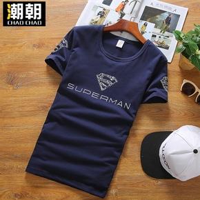 男短袖t恤夏季韩版修身圆领印花体恤日系青年打底衫半袖潮流男装