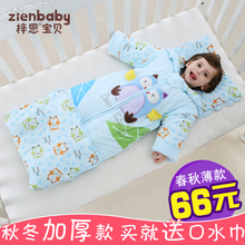 婴儿睡袋秋冬季款纯棉加厚可拆袖新生儿童睡袋春秋宝宝防踢被加大