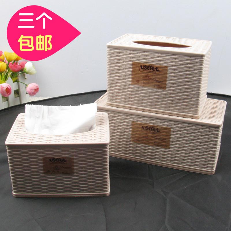 新陵 简约纸巾盒家用时尚抽纸盒纸抽盒家居塑料纸巾盒编制造型