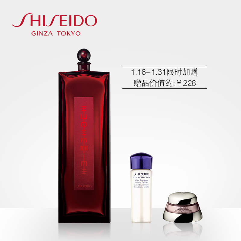 shiseido 4p It's the most wonderful time of the year the allure best of beauty box is back, and it's better than ever in this year's box, we've hand-selected the best of the best products for you to try at.