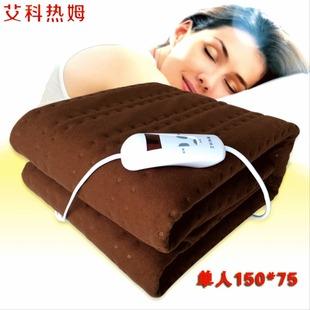 合成纤维3档调温双控电热毯单人安全 生活电器 电褥 电毯 防水
