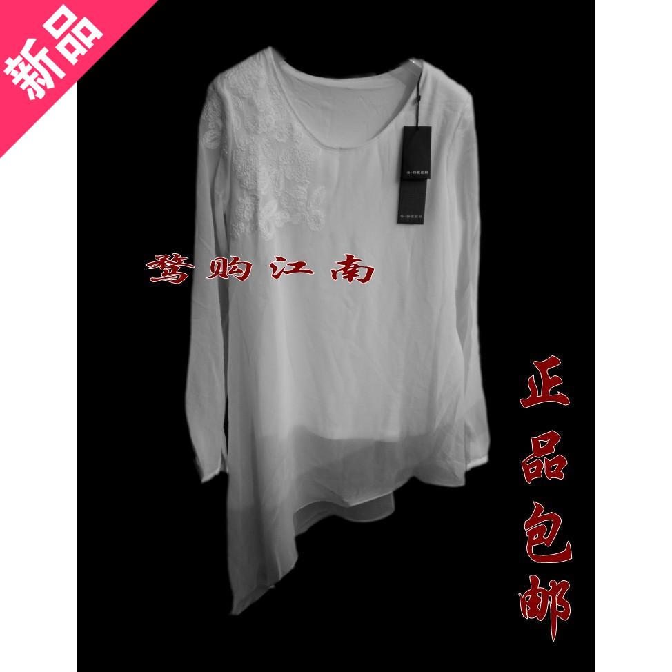 圣迪奥女装2015春装愫白明线钩花雪纺衫T恤5180260新品特价包邮