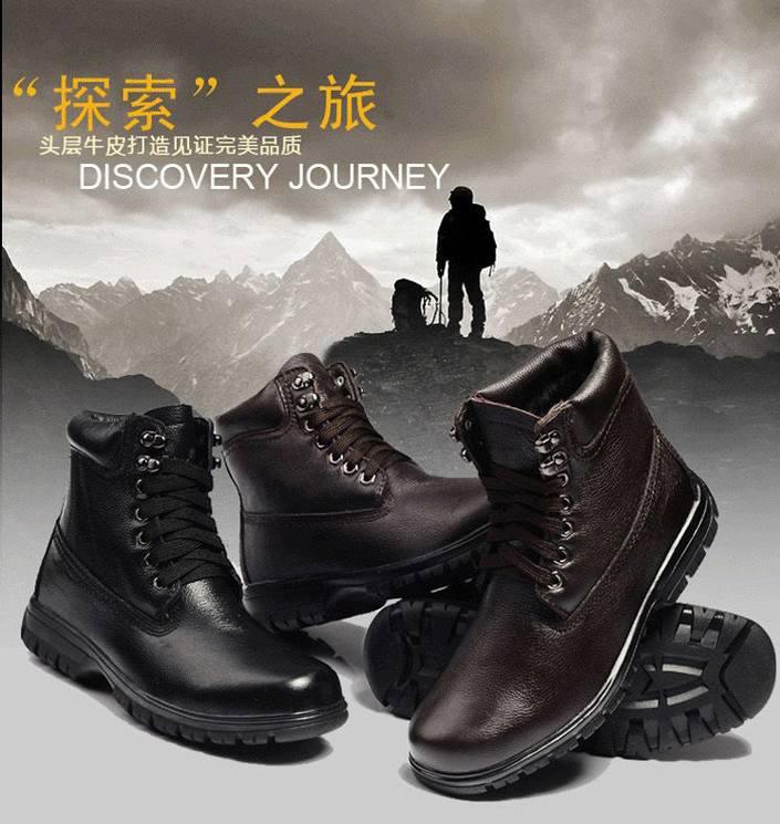 流行男鞋高帮鞋休闲鞋时尚男牛皮鞋 里绒保暖防水防滑高帮工作鞋