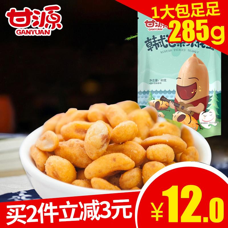 【买2件减3元】甘源牌紫薯蜂蜜黄油花生285g 休闲零食小吃炒货