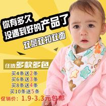 买4送2婴儿口水巾 宝宝三角巾口水巾儿童围嘴 纯棉按扣方头巾包