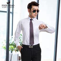 FGN/富贵鸟 2016新品春季棉修身白衬衣 商务休闲长袖衬衫