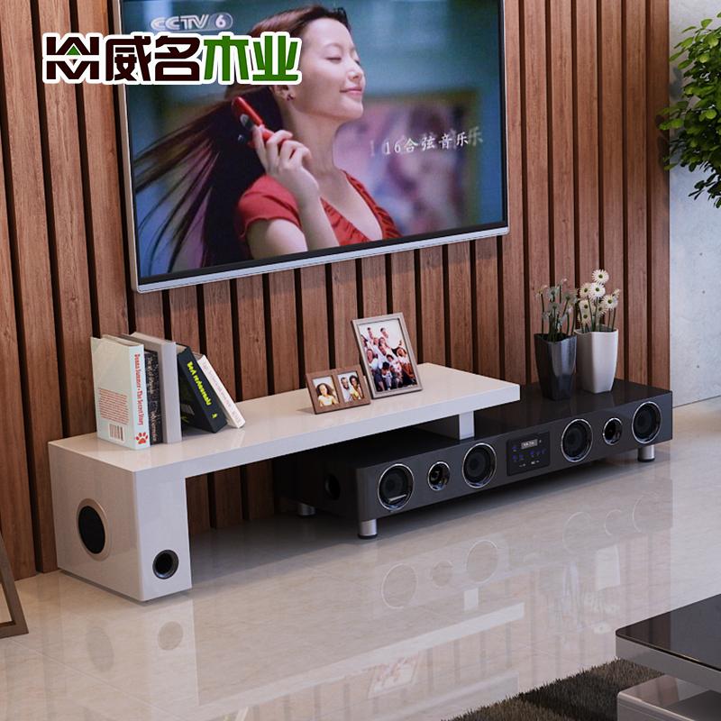 威名木业电视柜现代简约黑白可伸缩带功放 带喇叭 蓝牙