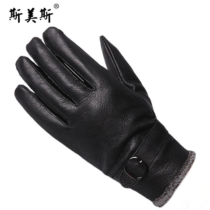 斯美斯真皮手套男士冬季皮手套加厚加绒保暖骑车摩托车手套羊皮