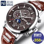 正品尼尚手表男士全自动机械表男表时尚夜光防水多功能皮带腕表
