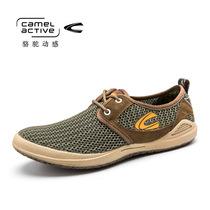 CamelActive骆驼动感 2015新品透气休闲鞋网面鞋男鞋日常休闲鞋