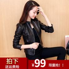 2016秋女装新款韩版机车皮衣女短款pu皮短外套立领修身显瘦皮夹克
