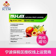 Nu-lax澳洲乐康膏500g通便排毒 防便秘果蔬纤维清宿便排肠毒