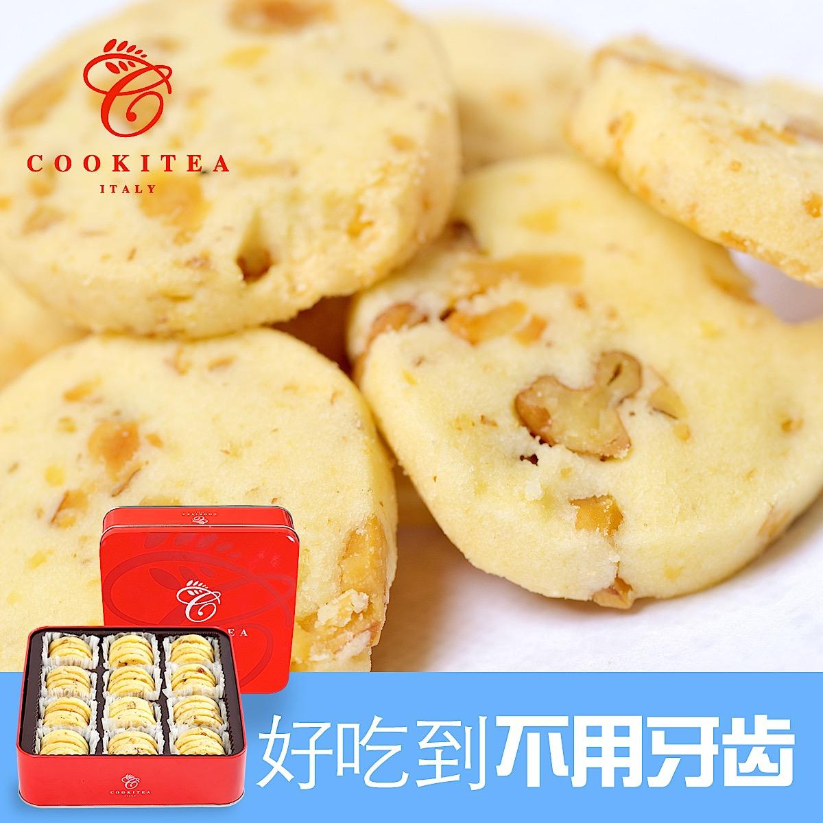 比斯缇 美国进口核桃曲奇饼干糕点 纯手工 现做无添加健康营养