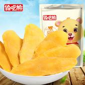 偷吃熊芒果干108gx3袋蜜饯果脯水果干特产芒果片零食芒果干批发