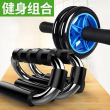 钢制S型锻炼胸肌健身器材家用防滑工字型俯卧撑架 H型俯卧撑支架