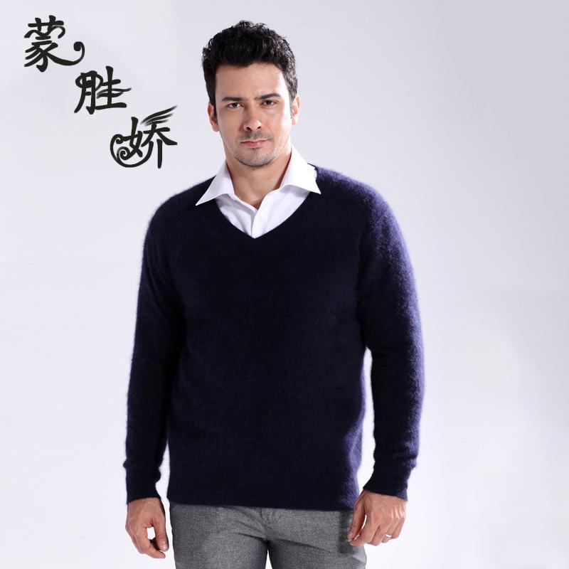 14新款男貂绒衫纯色短款男加厚商务貂绒衫V领圆领休闲修身毛衣