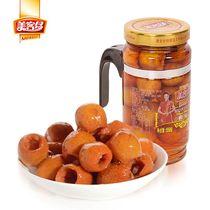 天猫超市 美客多 混合山楂罐头 558g/瓶 方便新鲜水果罐头零食