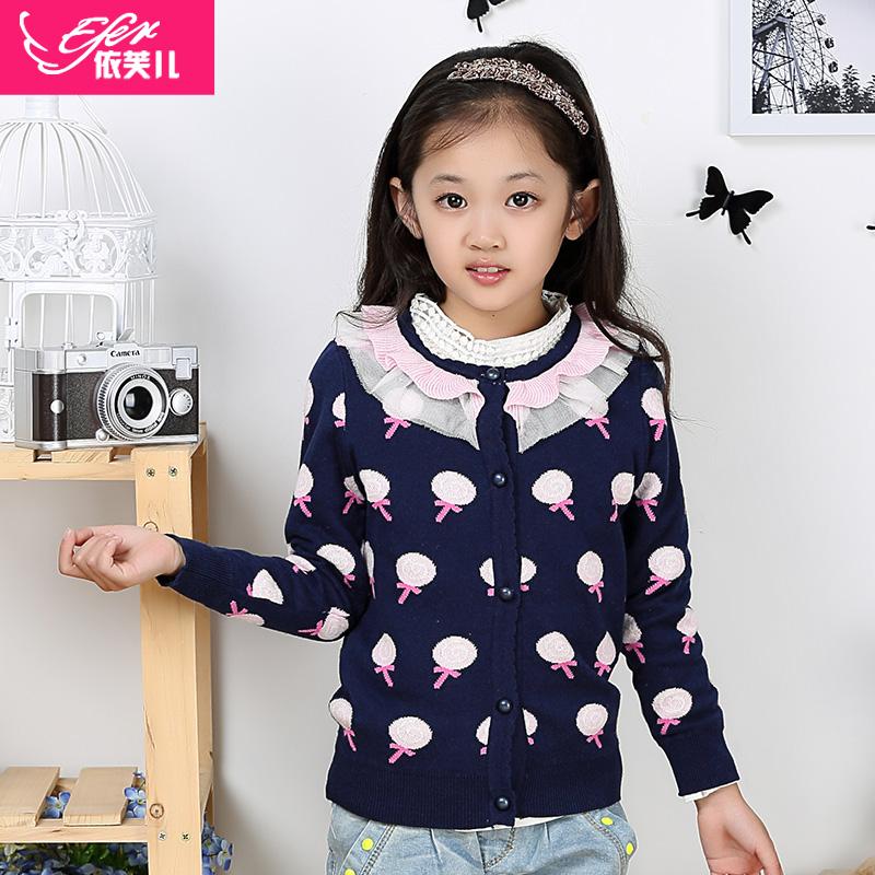儿童毛衣开衫外套春秋女大童秋装上衣长袖5-6-8-9-10-12岁韩版潮