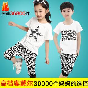 童装女童夏装2015新款韩版儿童短袖男童运动休闲套装中大童两件套