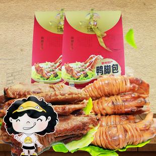 安徽宣城特产鸭脚包鸭翅包礼盒 休闲卤味零食即食小吃熟食年货