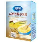 【天猫超市】英吉利婴幼儿营养米粉AD钙铁锌1段宝宝辅食米糊