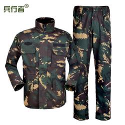 兵行者新款07猎人数码迷彩服套装战术迷彩服男女款CS军迷服饰