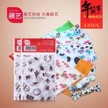 【巧厨烘焙】展艺牛轧糖包装纸油纸糖果纸 西点包装糖纸 50片装