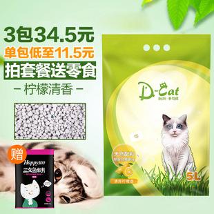 波奇网 怡亲膨润土猫砂柠檬香型结团猫砂5L聚团除臭猫砂24省包邮