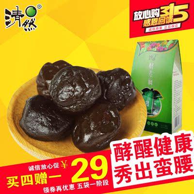 清然酵素梅 随便果净颜果梅类制品青梅芙蓉蜜饯140G包邮