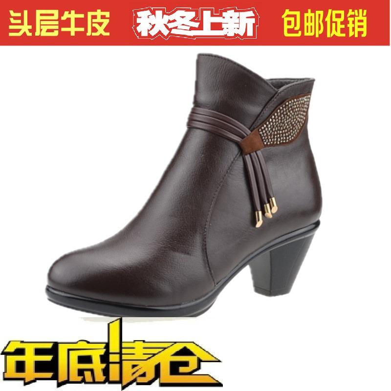 冬款真皮女棉鞋新款短靴子保暖妈妈鞋中年舒适中跟大码女棉皮鞋