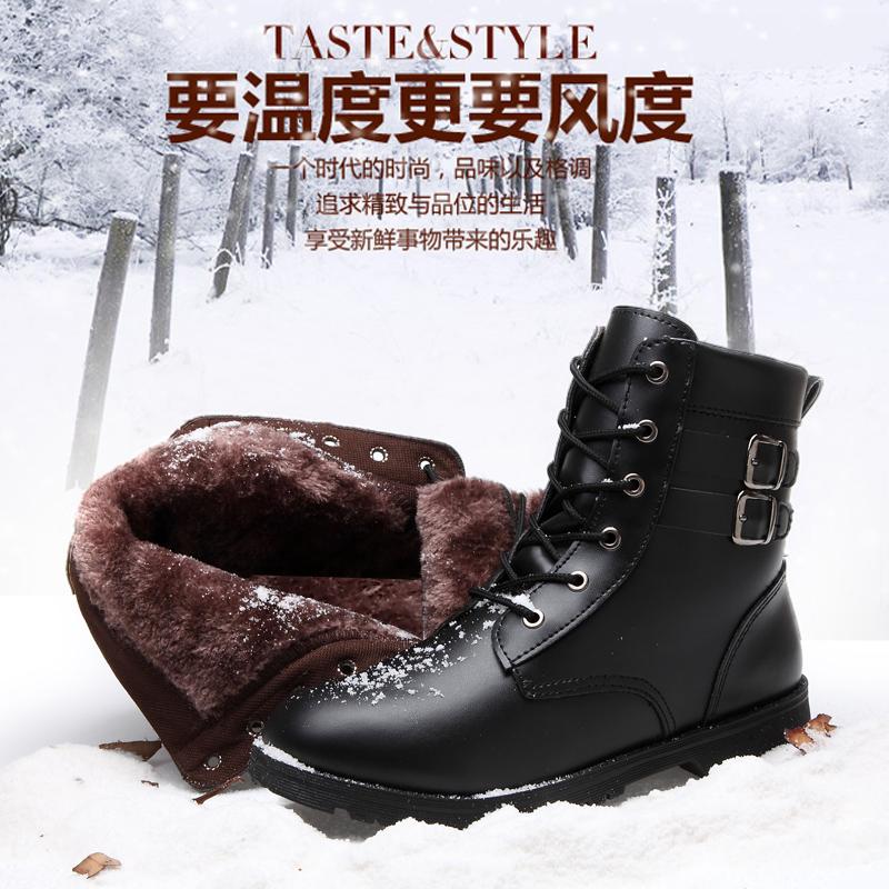 冬季男士棉鞋皮靴英伦军靴保暖短靴男鞋马丁靴真皮韩版潮流男靴子