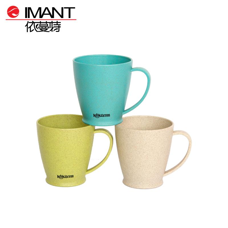 依蔓特可咖 正品麦子塑料杯子 简约 带柄茶水杯 彩色漱口杯 口杯
