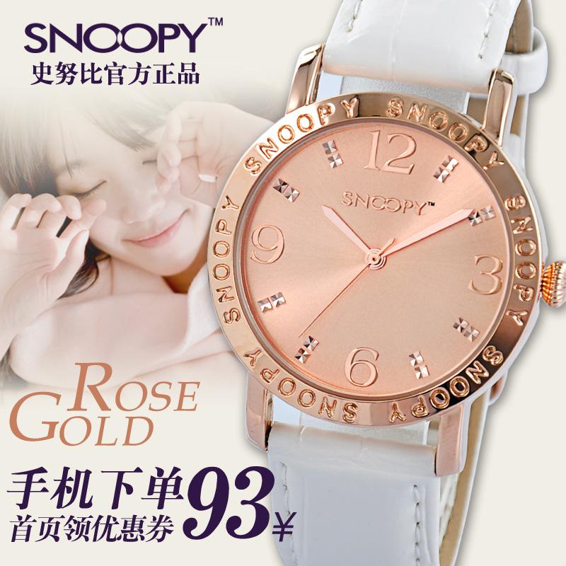 正品史努比手表 中学生手表韩国时尚潮流手表女 学生女表 时装表