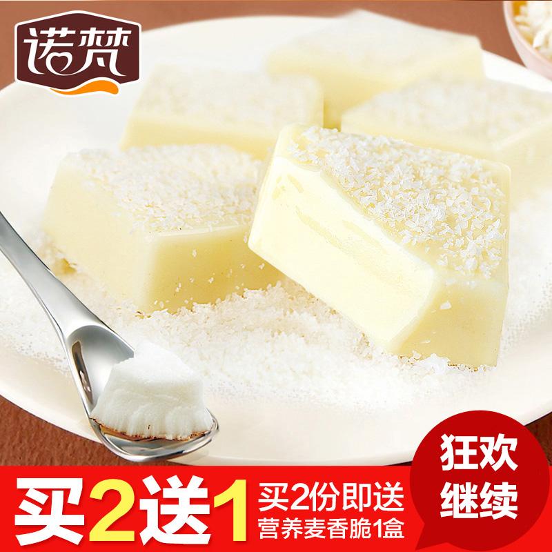 诺梵 牛奶椰香400克松露巧克力  零食特价礼盒装(代可可脂)