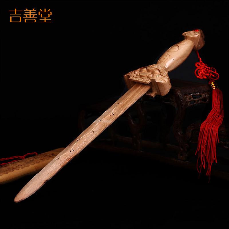 宝剑家居风水用品木雕工艺品