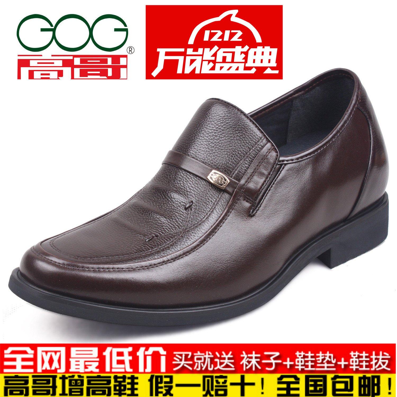 假一赔十高哥内增高男鞋 男式增高鞋411562软底软面商务正装皮鞋
