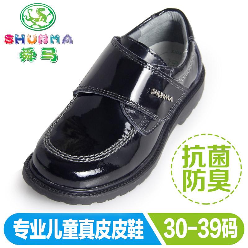 舜马2014新款 英伦男童皮鞋 真皮学生儿童表演出皮鞋大童黑色皮鞋