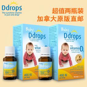 直邮 加拿大原装原版进口Baby ddrops宝宝婴儿维生素d3滴剂*2盒