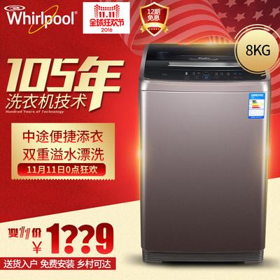 惠而浦变频滚筒洗衣机怎么样,惠而浦变频滚筒洗衣机好吗