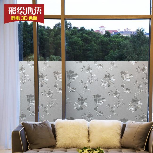 静电3D免胶窗花纸隔热防晒浴室卫生间窗户贴纸不透明磨砂玻璃贴膜